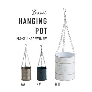 Drum Image Metal Pot Ornament Series