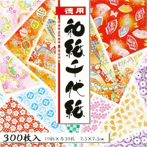 Economical Japanese Paper Chiyogami