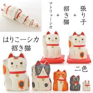 Hariko Beckoning cat Japanese Paper Japanese Craft Souvenir Ornament Fortune