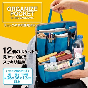 Backpack Rearranging Bag Pocket