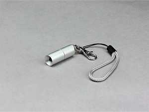 LED Aluminium Light