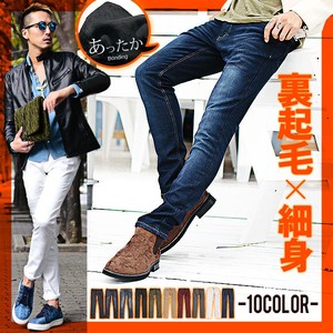 2016 A/W Skinny Pants Men's Work Color Slim Denim
