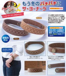 Electrical Removal Genuine Leather Bracelet