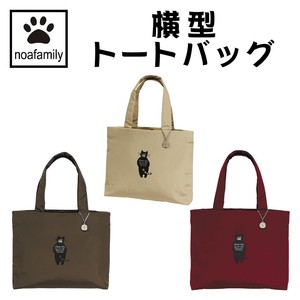 Commuting Going To School Bag Horizontal Tote Bag