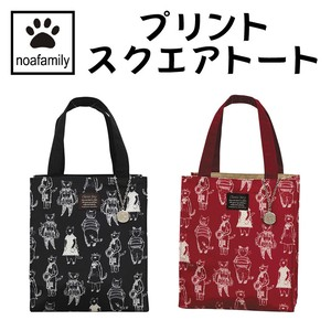 Commuting Going To School Bag Print Square Tote