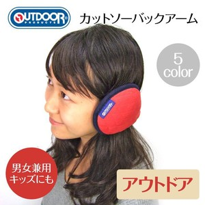 【OUTDOOR】カットソーバックアーム<5color・男女兼用・キッズ・防寒>