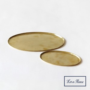 Point Reduction Brass Brass Tray Oval