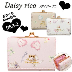 DAISY Wallet Coin Purse Base Wallet Wallet Cat Wallet Student