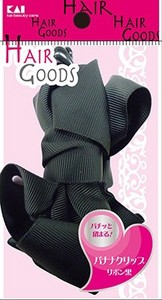 Banana Clip Ribbon