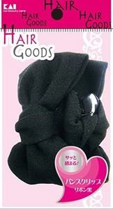 Hair Ban Clip Ribbon 20 Sets