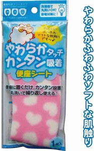 Soft Easy Adsorption Toilet Seat Sheet Heart Pink