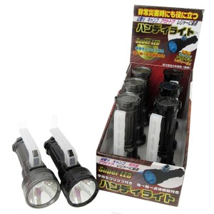 Crime Prevention Product Holding Grip Attached LED Light Handy Light 2 Colors Assort