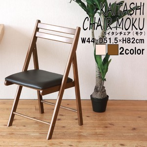 Chair Wooden Objects and Ornaments Ornament Chair Scandinavian Style Cafe Finished Product