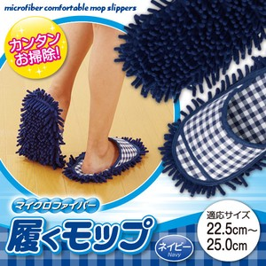 Micro fiber Wear Mop Checkered