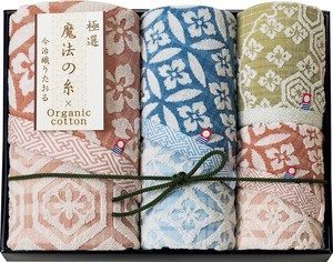 IMABARI TOWEL Gift Set Magic Organic