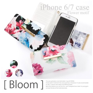 Watercolor flower Notebook Type iPhone Case Broom Ladies iPhone6 iPhone7 iPhone