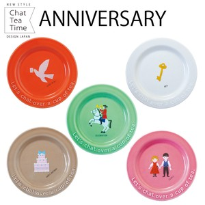 Chat Tea Time Plate Mini Dish