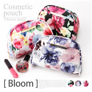Watercolor flower Semicircle Cosme Pouch Broom
