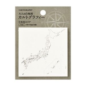 Sticky Note CARTOGRAPHY Husen