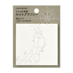 Sticky Note CARTOGRAPHY Husen Tohoku Area