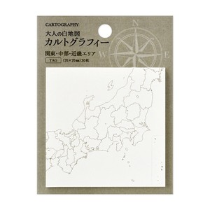 Sticky Note CARTOGRAPHY Husen Area