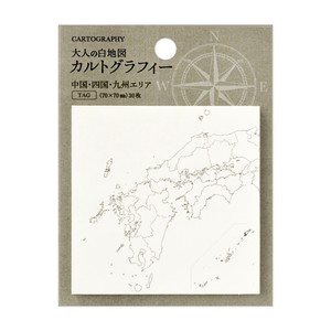 Sticky Note CARTOGRAPHY Husen China Area