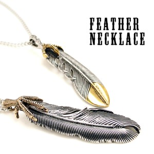 Feather Necklace Wild Wing Motif