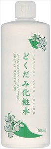 Dokudami Face Lotion