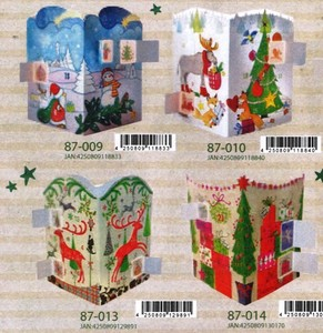 Germany Advent Calendar Christmas Greeting Card