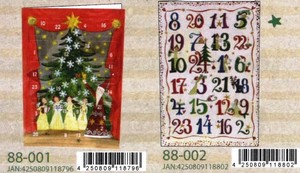 Germany Two Advent Calendar Christmas Greeting Card