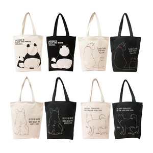 Animal Parent And Child Tote