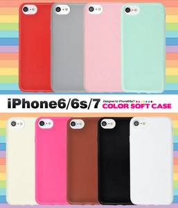 Smartphone Case Colorful 9 Colors iPhone iPhone6 iPhone6s iPhone7 Color soft Case