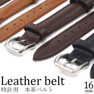Tools for Clock & Watch Series Clock/Watch Genuine Leather Belt Material