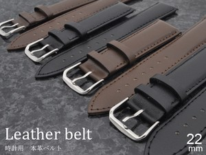Tools for Clock & Watch Series 2mm Clock/Watch Genuine Leather Belt Material