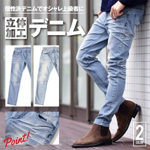 2016 A/W Solid Processing Denim Pants Men's Bottom A/W