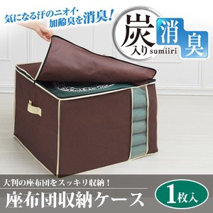 Deodorize Floor Cushion Storage Case