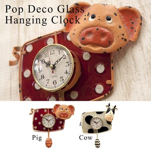 Glass Hanging Clock