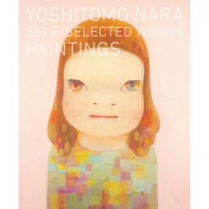 YOSHITOMO NARA ー PAINTINGS
