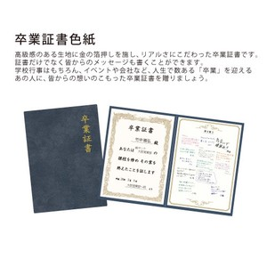 Graduate Deed COLORED PAPER