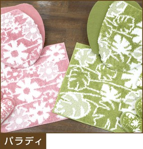 Limit Toilet Fabric Series 2 Colors