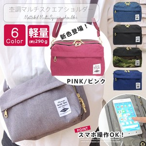 56a404eef9 Square Shoulder Shoulder Bag Diagonally Square Smartphone Men s Dazzle  Paint Walk Trip