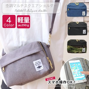 Square Shoulder Shoulder Bag Diagonally Square Smartphone Men's Dazzle Paint Walk Trip