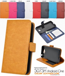 Smartphone Case 8 Colors Color Leather Case Pouch