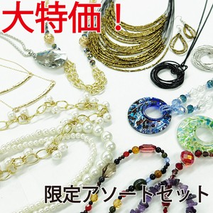Necklace Set of Assorted