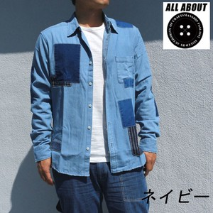 Denim Repair Shirt Long Sleeve
