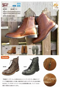 Men's Wing Boots