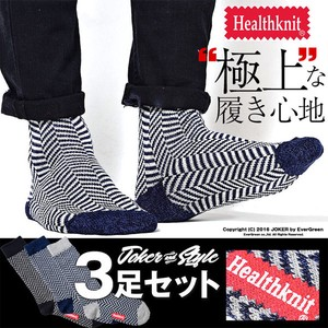 2016 A/W Jacquard Herringbone Socks Fancy Goods Men's Men's Socks Low-rise Ankle