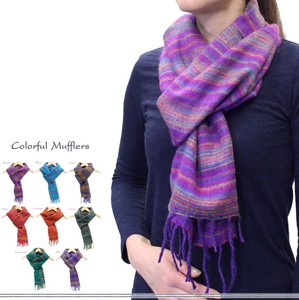 Mix Color Stripe Fluffy Scarf