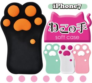 White Case Series Cat Paw Fan iPhone SE Cat Case