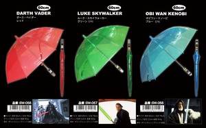 Light Saber Umbrella Sales To Pieces